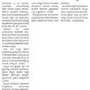 ಸಾಮಾಜಿಕ ಜಾಲತಾಣದ ಮೂಲಕ ಪ್ರಚಾರ ಆರಂಭಿಸಿ ಬಿಎಸ್ ವೈ