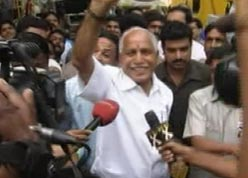 Buy land for four new hospitals, Yeddyurappa tells officials