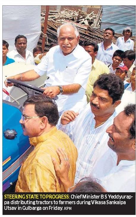 Utsav: CM appeals to Union govt