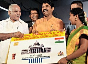 Use IT to provide better service to people, says Yeddyurappa