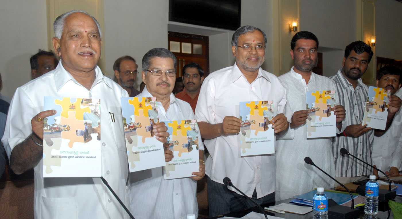 Book on Urban development released
