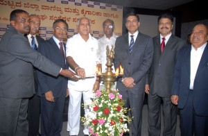 CM Attending State Level District  confrence
