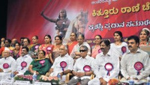 State committed to girl child education, says Yeddyurappa