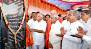 B.S. Yeddyurappa launching work on relocating Kotyal village in Bijapur