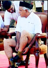 Yeddyurappa in RSS uniform