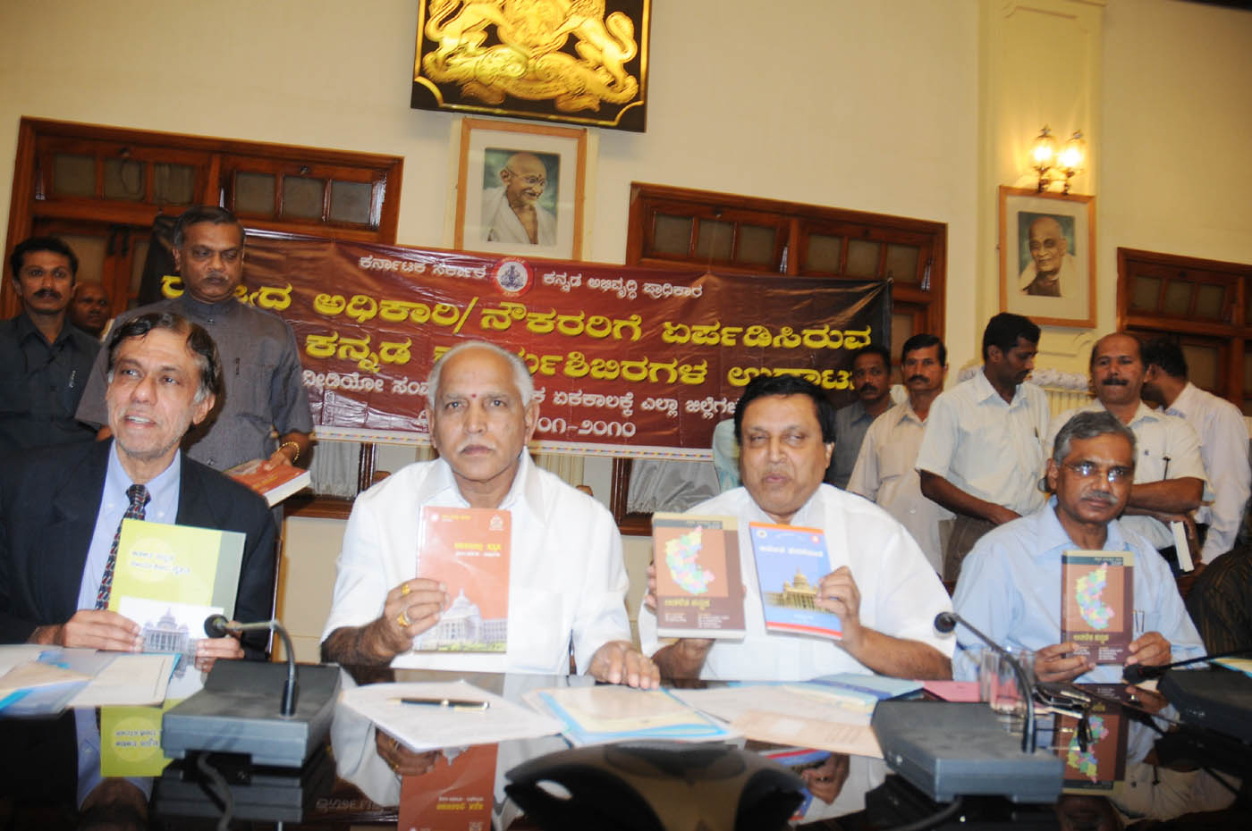 CM Inaugurated Kannada Workshop
