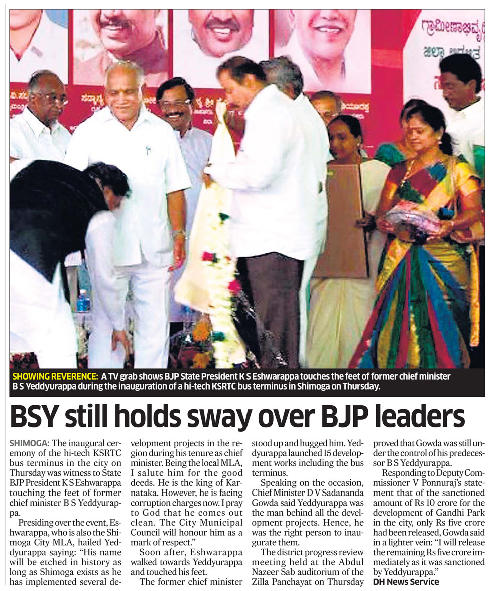 BSY still holds sway over BJP leaders