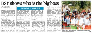 BSY shows who is the big boss