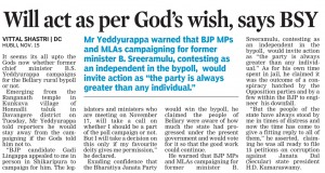 Will act as per God's wish, says BSY