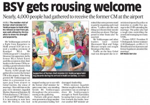 BSY gets rousing welcome