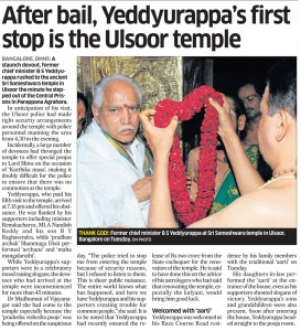 After bail, Yeddyurappa's first stop is the Ulsoor temple