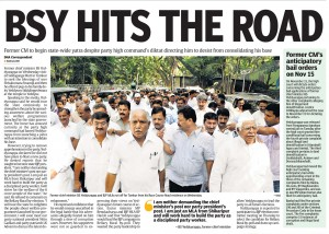 BSY HITS THE ROAD