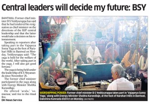 Central leaders will decide my future: BSY