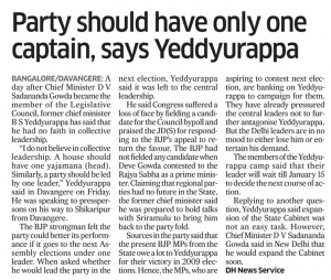 Party should have only one captain, says Yeddyurappa