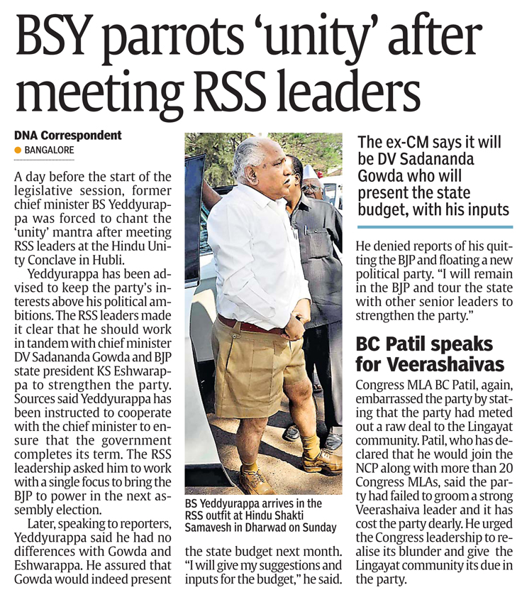 BSY parrots 'unity' after meeting RSS leaders