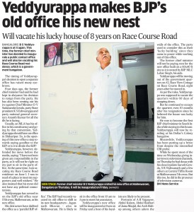 Yeddyurappa makes BJP's old office his new nest