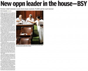 New oppn leader in the house – BSY