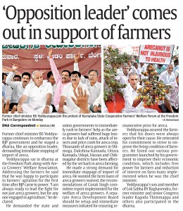 'Opposition leader' comes out in support of farmers