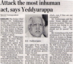 Attack the most inhuman act, says Yeddyurappa