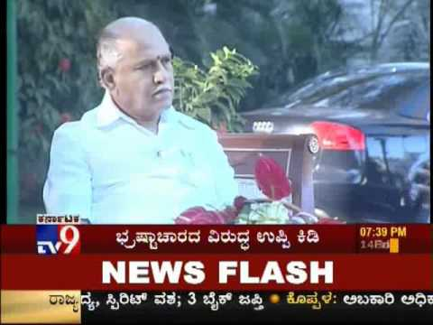 "TV9 – ""SUPER CM"" – SUPER STAR UPENDRA QUESTIONS CM YEDDYURAPPA ON PRESENT ISSUES – Part – II"