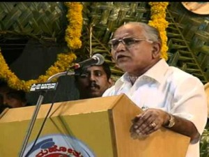 Yeddyurappa speaking at Udupi City Municipal Council Platinum Jubilee