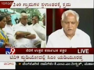 CM BS Yeddyurappa in TV9 -Part 1