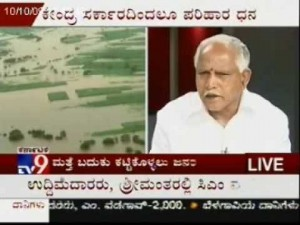 CM BS Yeddyurappa in TV9 -Part 2