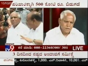 CM BS Yeddyurappa in TV9 -Part 4