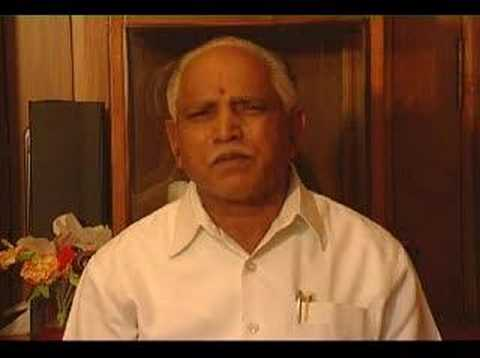 B S Yeddyurappa :  Video