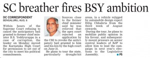 SC breather fires BSY ambition