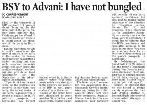 BSY to Advani: I have not bungled