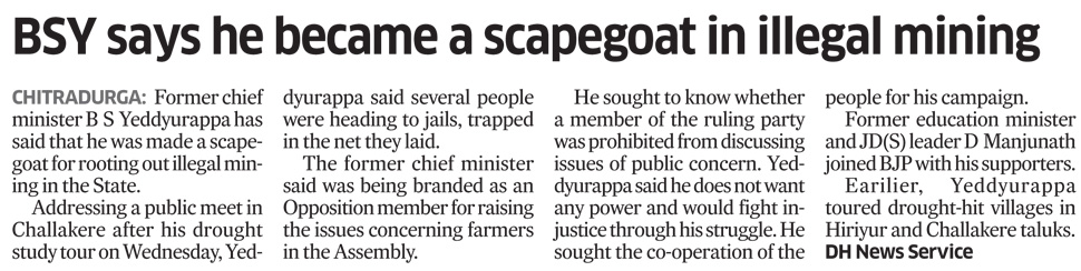 BSY says he became a scapegoat in illegal mining