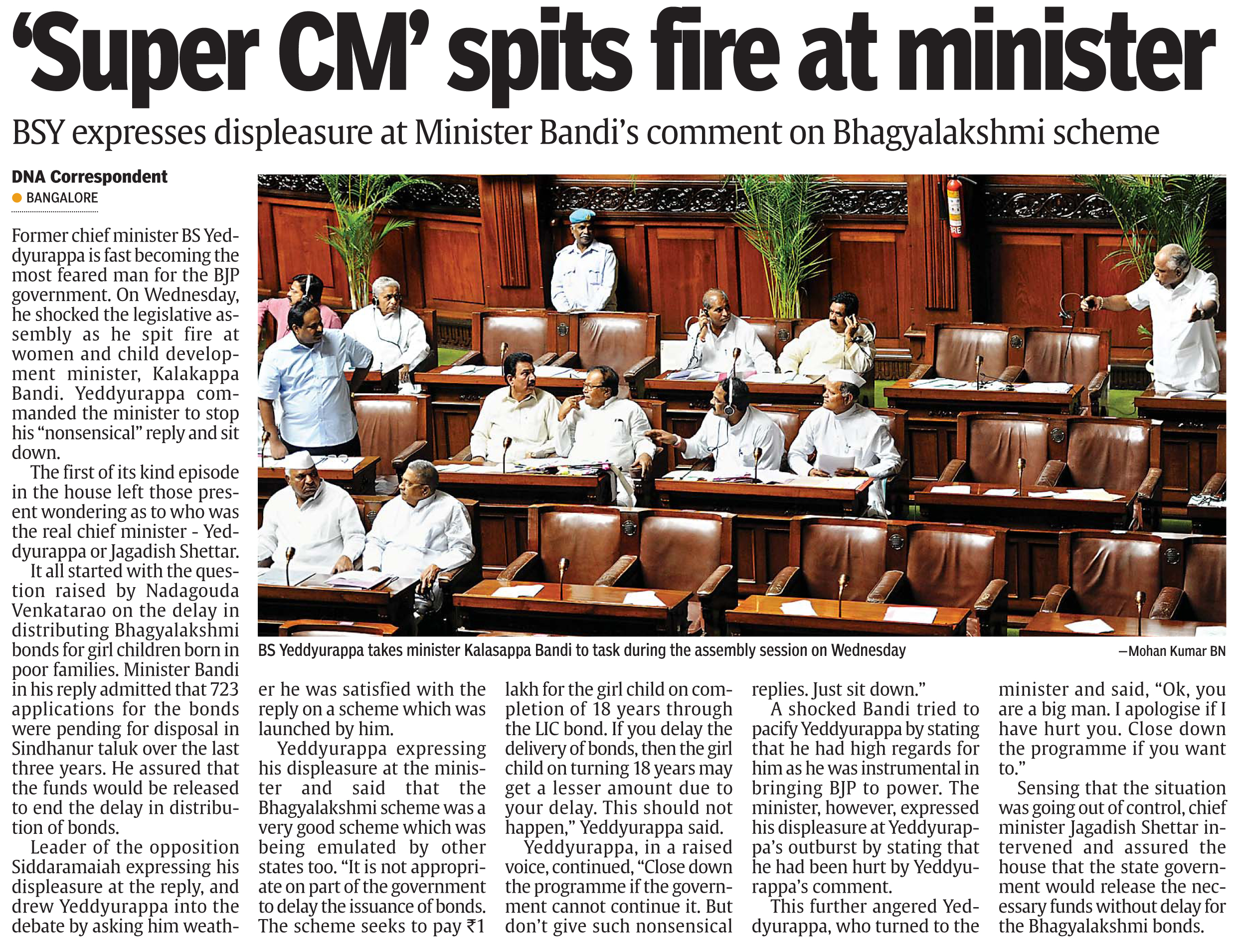 'Super CM' spits fire at minister