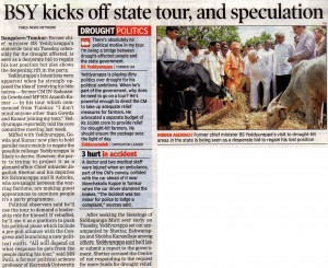 BSY kicks off state tour, and speculation