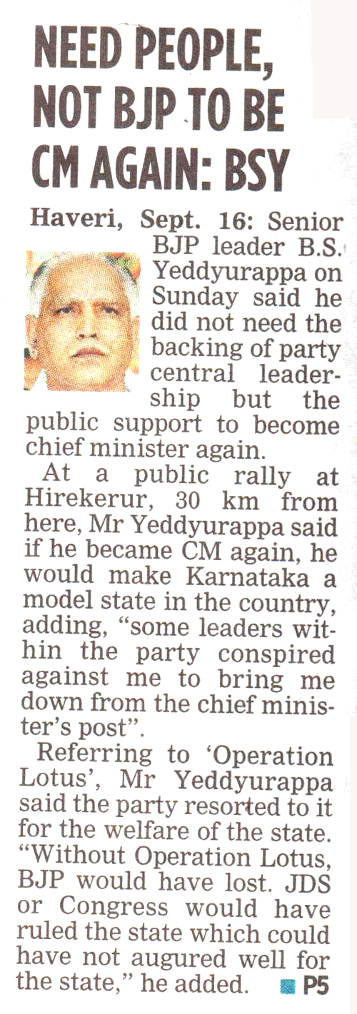 NEED PEOPLE, NOT BJP TO BE CM AGAIN: BSY