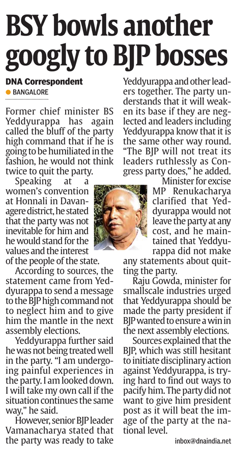 BSY bowls another googly to BJP bosses