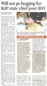 Will not go begging for BJP state chief post: BSY