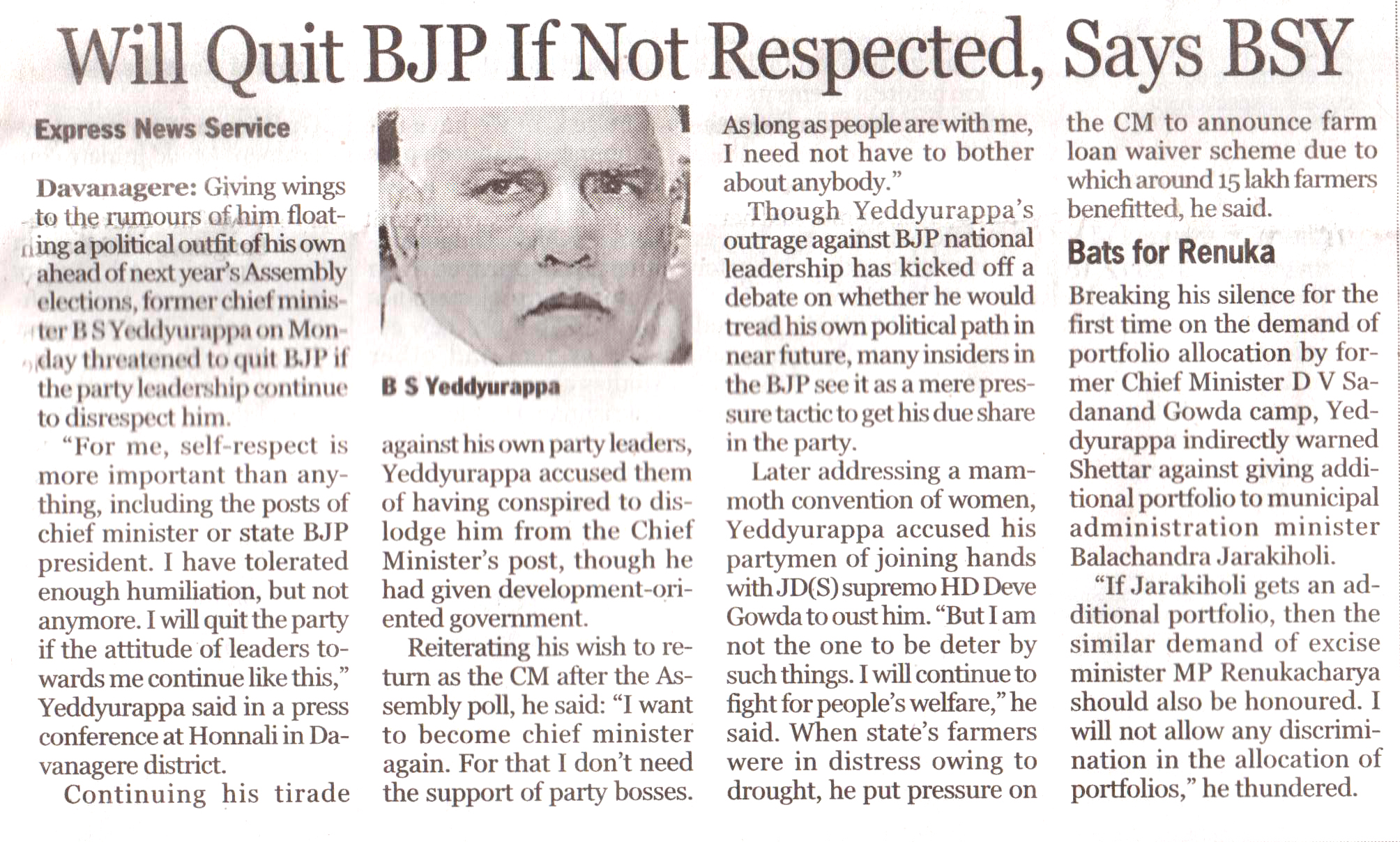 Will quit BJP If Not Respected, Says BSY