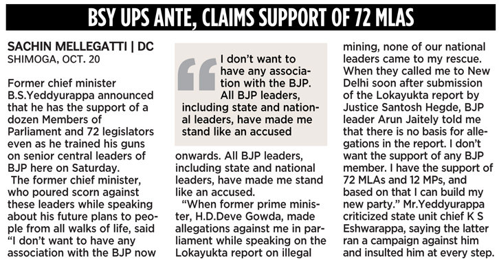 BSY UPS ANTE, CLAIMS SUPPORT OF 72 MLAS