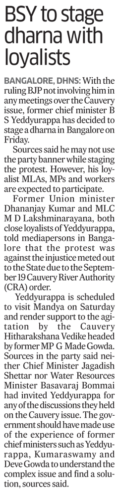 BSY to stage dharna with loyalists