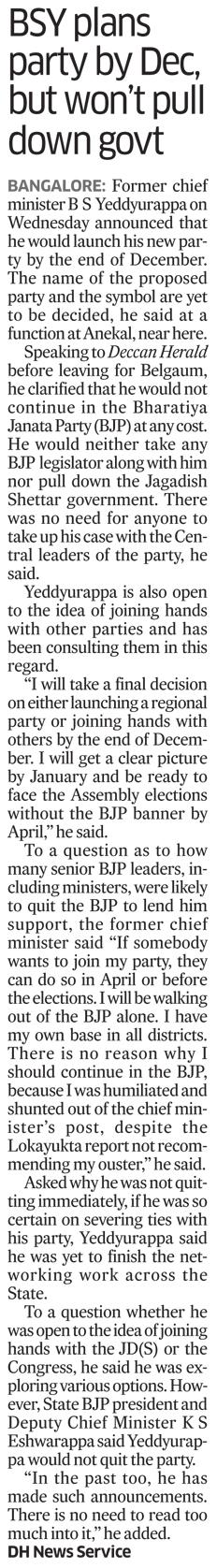 BSY plans party by Dec, but won't pull down govt
