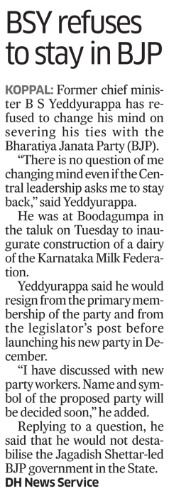 BSY refuses to stay in BJP