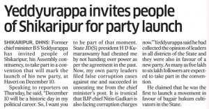Yeddyurappa invites people of Shikaripur for party launch