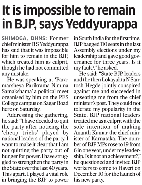 It is impossible to remain in BJP, says Yeddyurappa