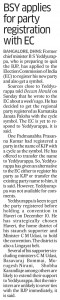 BSY applies for party registration with EC