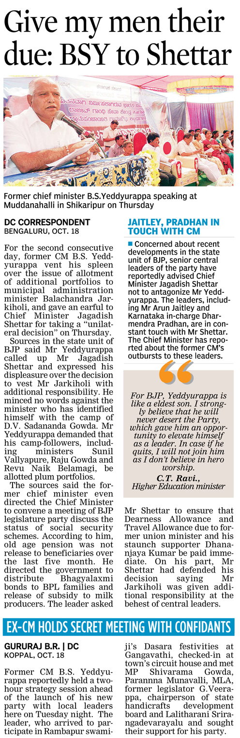 Give my men their due: BSY to Shettar