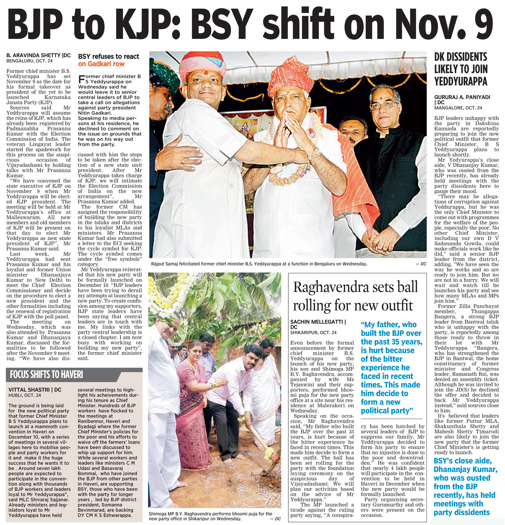 BJP to KJP: BSY shift on Nov.9