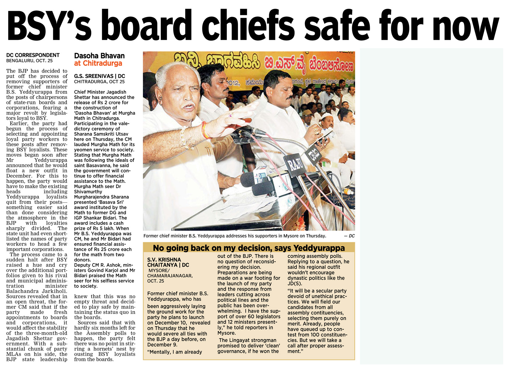 BSY's board chiefs safe for now