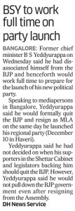 BSY to work full time on party launch