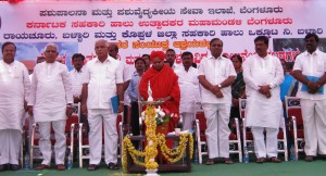KMF Dairy Foundation Stone Laying Ceremony at Koppal